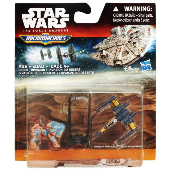 Imagine SET 3 FIGURINE MICROMACHINES EPISODUL VII DESERT INVASION