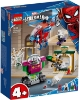 Imagine LEGO SUPER HEROES AMENTAREA LUI MYSTERIO 76149